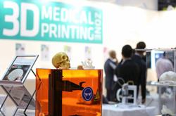 3D-տպիչները շուտով օգնության կհասնեն ԱՄԷ-ի բժշկական հաստատությունների հիվանդներին